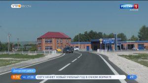 Завершен капитальный ремонт дороги в обход Дигоры