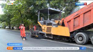 Северная Осетия получила дополнительные 450 млн рублей на ремонт дорог
