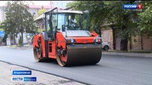 Во Владикавказе продолжается ремонт улиц в рамках нацпроекта «Безопасные и качественные дороги»