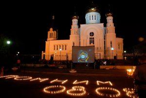 Во Владикавказе почтут память жертв событий августа 2008 года в Южной Осетии