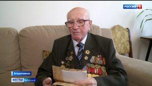 Дневник памяти ветерана Ехъи Хадонова