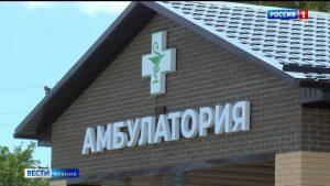 В Правобережном районе продолжается реконструкция ФАПов