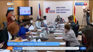13 сентября в Северной Осетии будут выбирать глав ст. Архонской, сел Мизур, Майрамадаг и Средний Урух