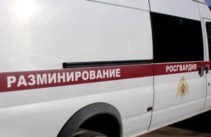 Сотрудники Росгвардии обезвредили боеприпас, обнаруженный на чердаке дома во Владикавказе