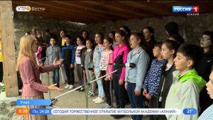 В Северной Осетии реализуется проект «Одаренные дети»