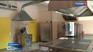 С начала учебного года бесплатное питание в Северной Осетии смогут получить 40 тысяч школьников
