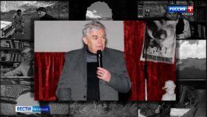 Известному историку и краеведу Генрию Кусову исполнилось бы 85 лет