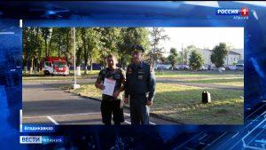 Во Владикавказе прошли соревнования по служебно-прикладному спорту