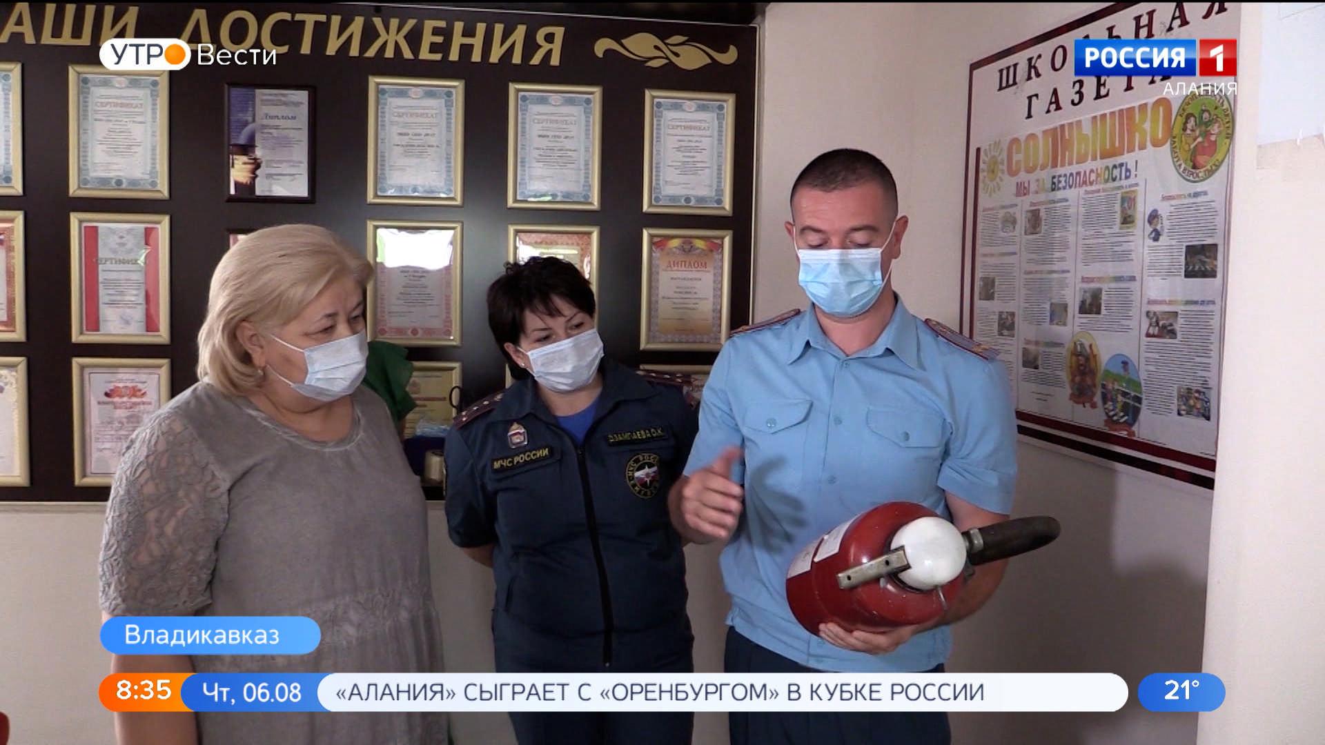МЧС проверяет образовательные учреждения на предмет  соответствия требованиям пожарной безопасности