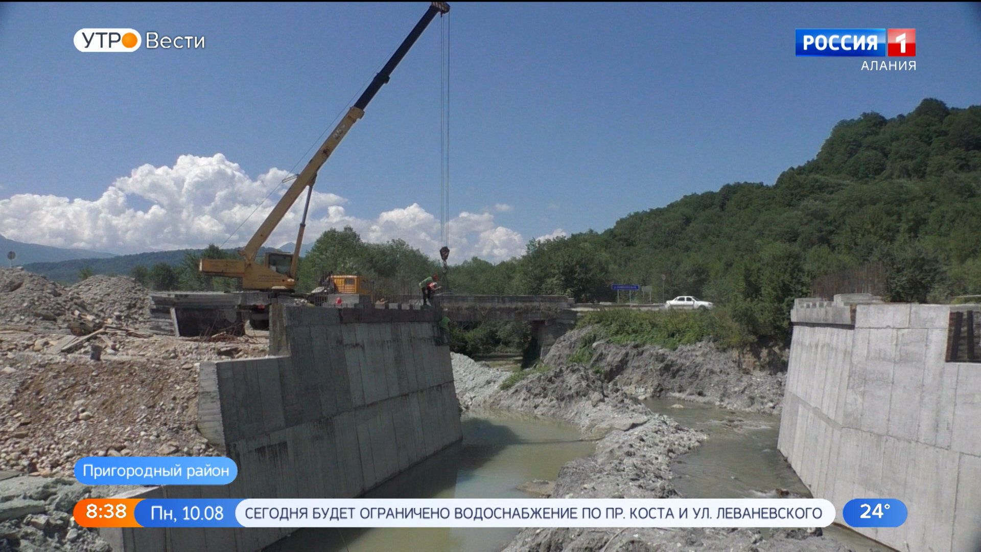 В Северной Осетии продолжается реконструкция мостов в рамках федерального проекта