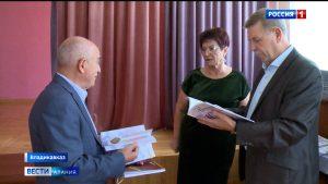 Общественный совет Владикавказа проверяет готовность школ к началу учебного года