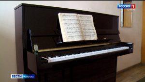 Владикавказский колледж искусств получил новые музыкальные инструменты