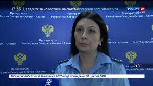 Прокуратура требует досрочного прекращения полномочий главы АМС Моздокского района