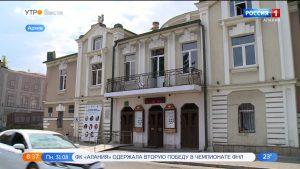 Русский академический театр приглашен на фестиваль «Крымская театральная осень-2020»