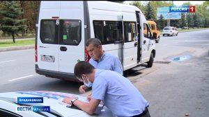 В Северной Осетии продолжаются рейды по соблюдению масочного режима в общественном транспорте