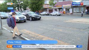 Сотрудники ГИБДД принимают дополнительные меры по повышению безопасности дорожного движения вблизи школ