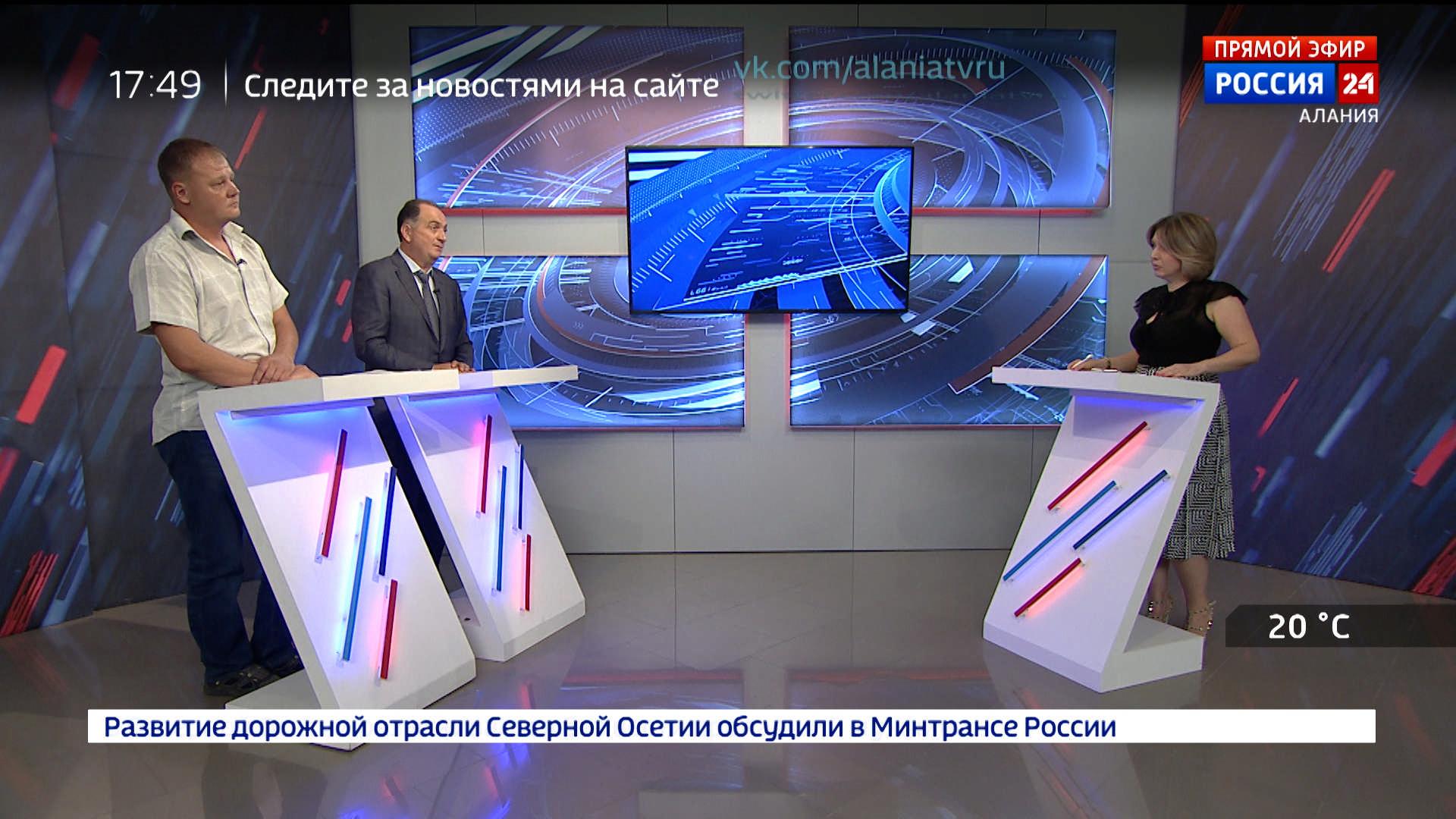 Республика. Развитие рыбоводства в Северной Осетии