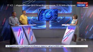 Республика. Поддержка безработных граждан в Северной Осетии
