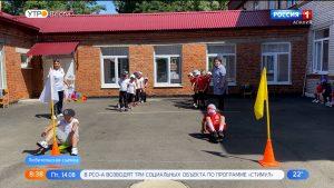 В 65-м детском саду Владикавказа провели «Веселые старты»
