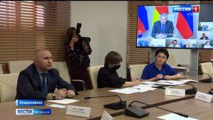 В Северной Осетии приступили к реализации проекта территории опережающего развития