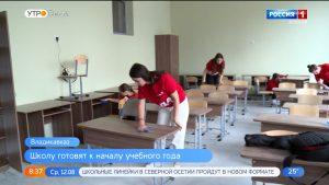 Активисты «Молодежки ОНФ» вместе с Российским союзом молодежи готовят школу «Эрудит» к началу  учебного  года