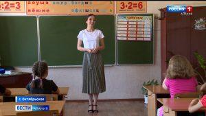 Начинающие учителя готовятся к своим первым урокам
