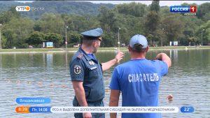 Водные объекты Владикавказа готовы к купальному сезону
