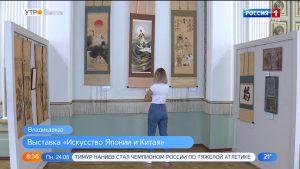 В Художественном музее имени Махарбека Туганова открывается выставка декоративно-прикладного искусства Китая и Японии
