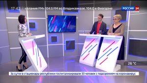 Россия 24 . Беслан: жизнь после трагедии