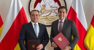 В Москве подписали соглашение о дополнительной ЛЭП для энергоснабжения Южной Осетии