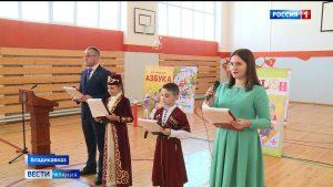 В Северной Осетии начался новый учебный год