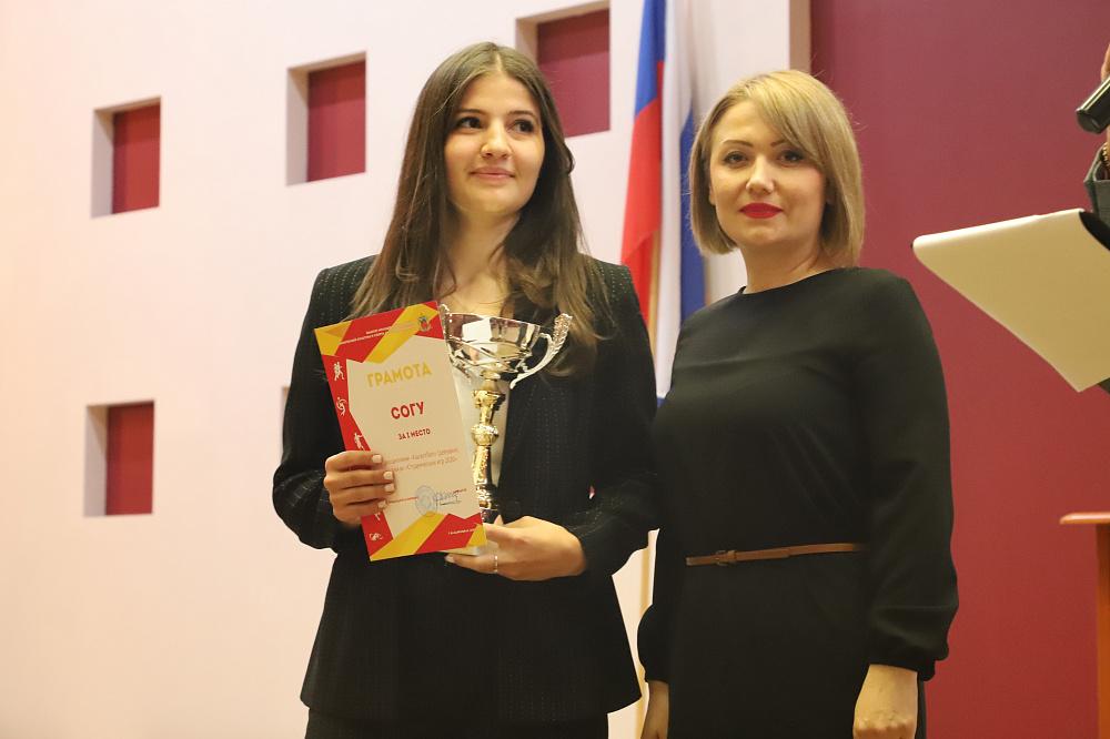 Во Владикавказе наградили победителей «Студенческих игр-2020»