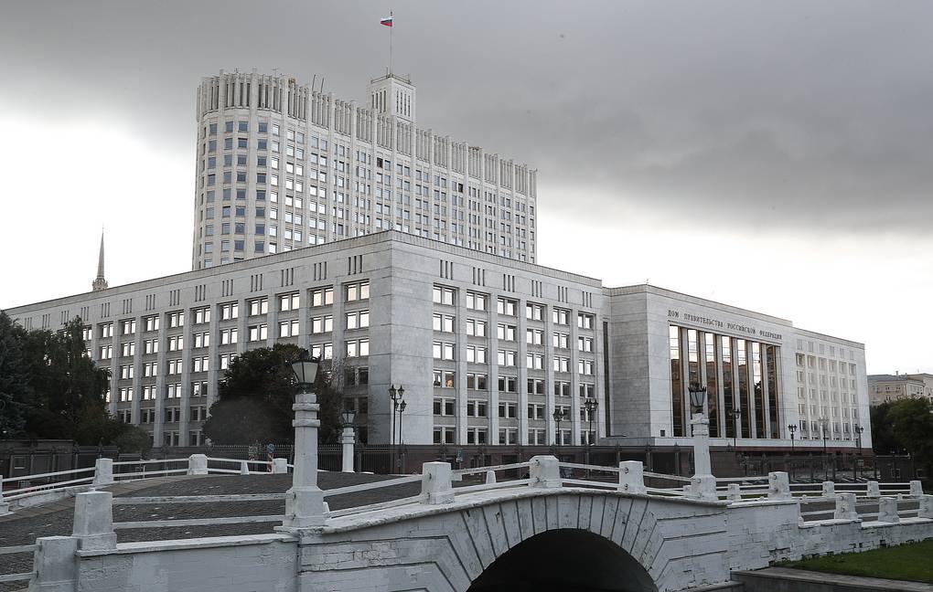 Кабмин одобрил законопроект об изменении МРОТ с 2021 года