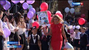 Владикавказская пятая гимназия начала юбилейный учебный год