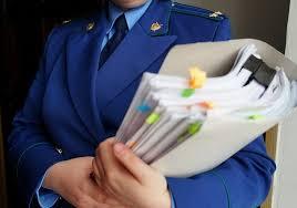 Прокуратура добилась выплаты задолженности по зарплате персоналу КБСП