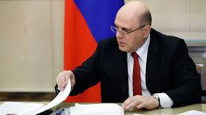 Северная Осетия дополнительно получит 180 млн рублей для президентских выплат медицинским и социальным работникам
