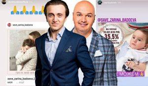 Актеры шоу «Однажды в России» поддержали Зарину Бадоеву