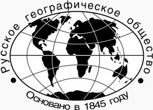 Отделения РГО Пензенской области и Северной Осетии проведут этнографическую экспедицию