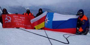 Североосетинские спасатели совершили восхождение на гору Казбек