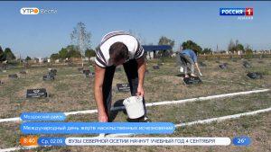 В Северной Осетии продолжается реконструкция участка дороги Владикавказ — Моздок