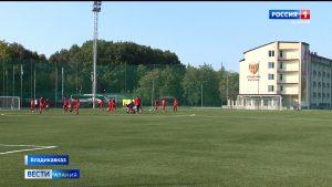 Воспитанники Академии футбола «Алания» приступили к первым занятиям