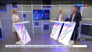 Россия 24. Архитектурный облик Владикавказа