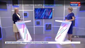 Россия 24. Пособие на детей от 3 до 7 лет