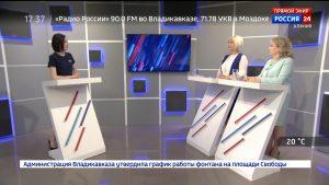 Россия 24. Дошкольное образование