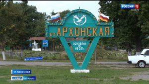 Дмитрий Ефимов стал главой станицы Архонской