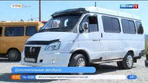 Во Владикавказе добавлены дополнительные автобусы для перевозки пассажиров в утренние часы