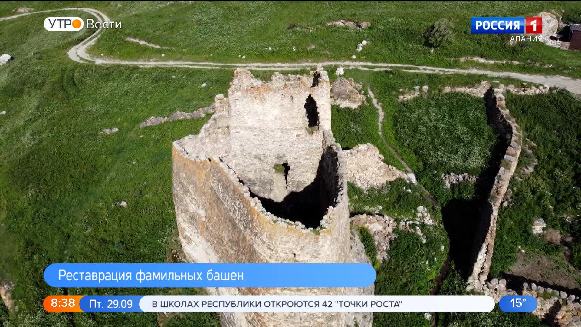 Фамильные объединения республики получат возможность реставрировать родовые башни