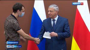 В Северной Осетии 12 детей-сирот и детей, оставшихся без попечения родителей, получили квартиры