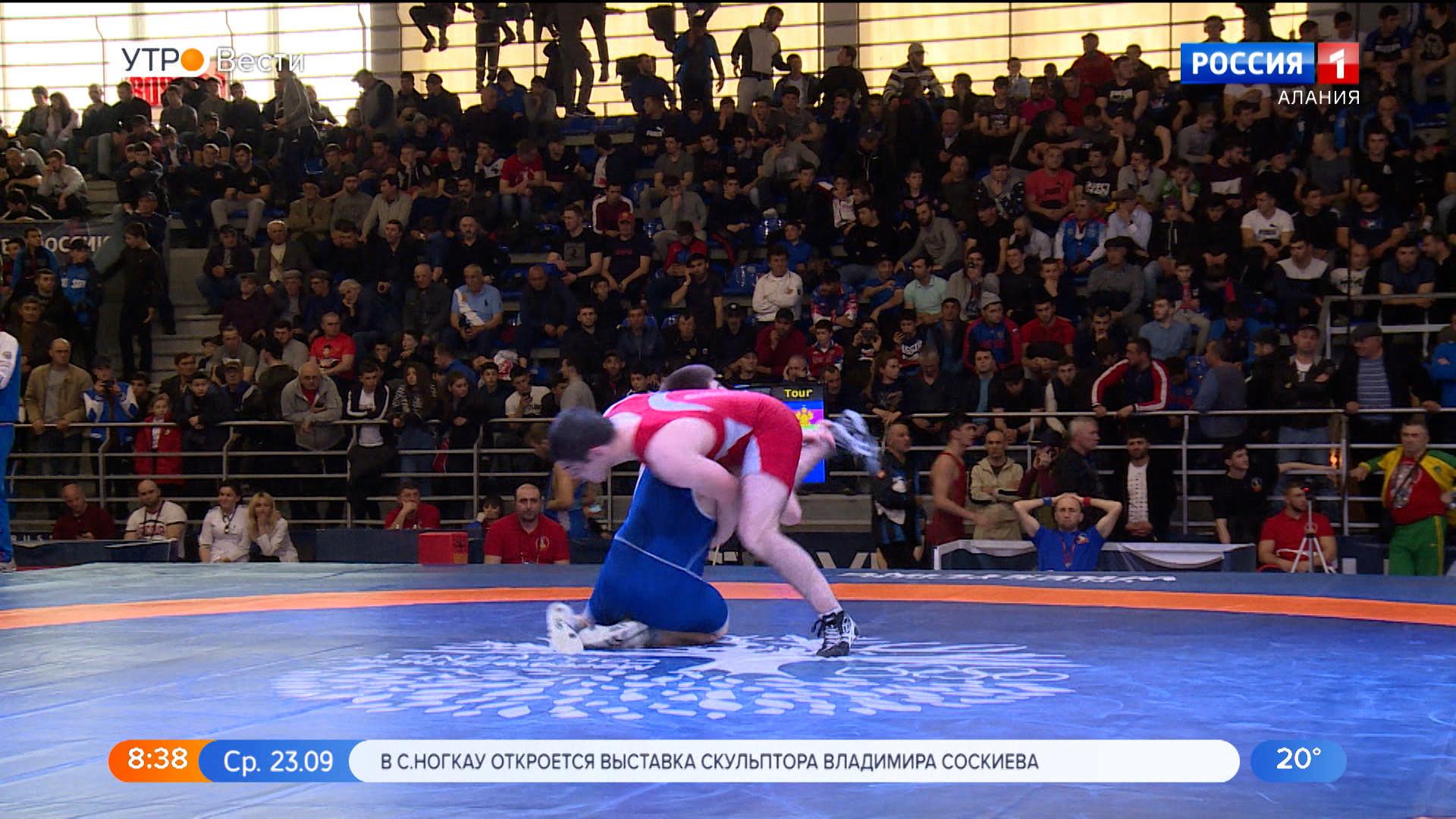 Чемпионат России по вольной борьбе перенесен из Владикавказа в Наро-Фоминск