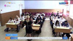 Жители Северной Осетии напишут «Диктант Победы»